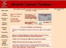 Δείτε τον παλιό μας ιστότοπο